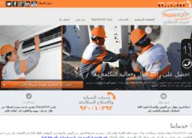 repairexp.com