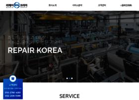 repairkorea.co.kr