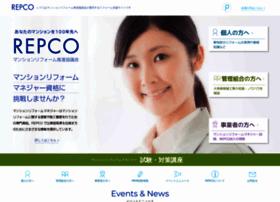 repco.gr.jp