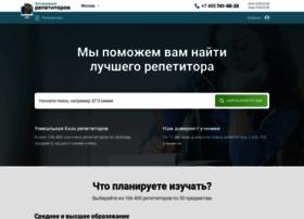 repetit.ru