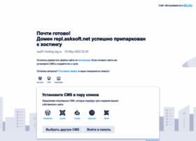 repl.asksoft.net