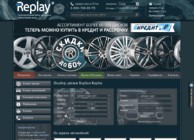 replicareplay.ru