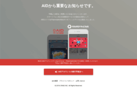 report.aid-ad.jp