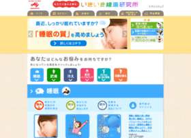report.ajinomoto-kenko.com