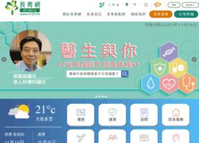 report.e123.hk