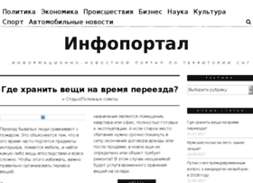 reportage24.info