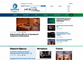 reporter.com.ua