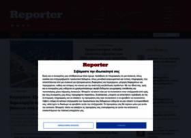 reporter.gr