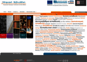 repository.edulll.gr