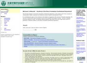 repository.musashi.ac.jp