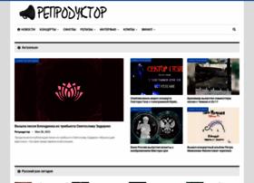 reproduktor.net