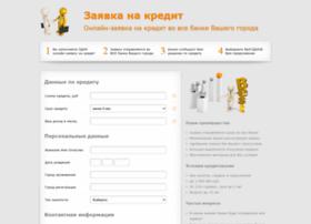 request.vmcredit.ru
