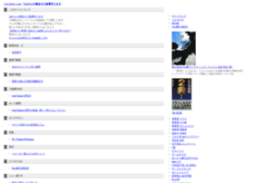 request2.2ch-library.com
