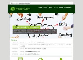 res-system.com