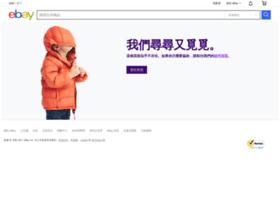 res.ebay.com.hk