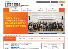 res.titech.ac.jp