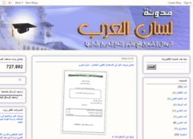 resaalaty.blogspot.com