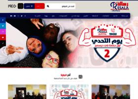 resala.org