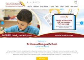 resalaschool.com