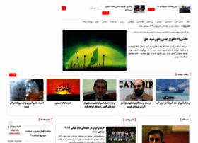 resalat-news.com