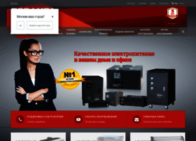 resanta.ru