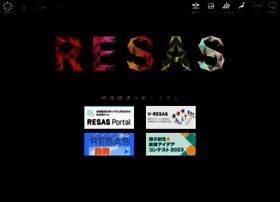 resas.go.jp