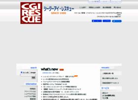 rescue.ne.jp