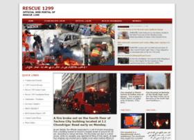 rescue1299karachi.gov.pk