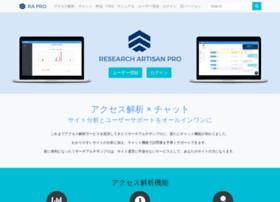 research-artisan.com