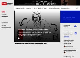 research.cmsmagazine.ru