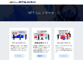 research.nttcoms.com