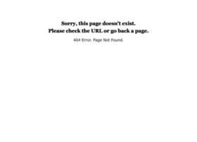 research.verticalinsider.com