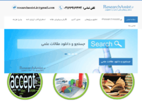 researchassist.ir