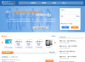 researchchina.cn