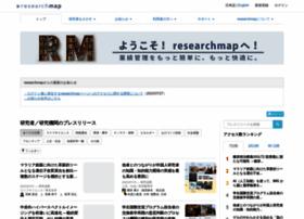 researchmap.jp