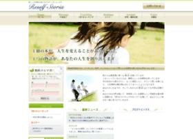 reself-storia.com