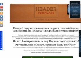 resellmagazin.ru