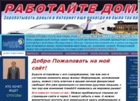reselmaster.com