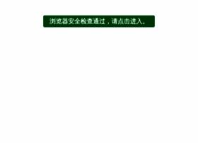 resepmaknyus.com