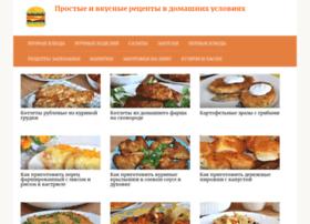 reseptdlyavseh.ru