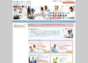 reserva.jp