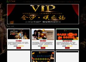 reservatrix.com