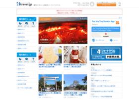 reserve.4travel.jp