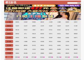 reservedtconline.com