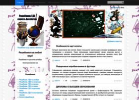 reshebnikshkola.ru