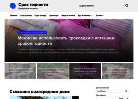 reshetki77.ru