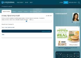 reshetovaexmf.livejournal.com