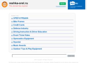 reshka-orel.ru