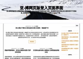 resimmax.com