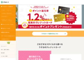 resonacard.co.jp